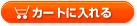 FLUSK40G13-6000K【SP型】】