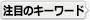 Sonnox Oxford ( ソノックスオックスフォード ) プラグイン Elite Native [ [送料無料] マスタリング ソノックス オックス フォード ソノックス エリート ネイティブ [ DTM ]▽ プラグイン マスタリング バンドルパック【smtb-k】【w3】, カスミガウラマチ:a25a8ba9 --- wap.phcontabil.dominiotemporario.com