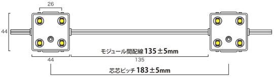 LEDグロー SG100V L3