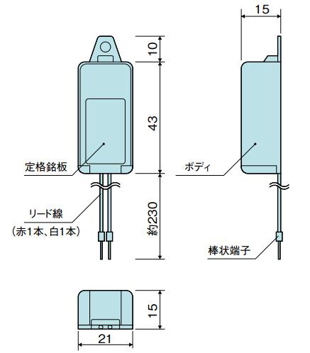 寸法図 BVE9810