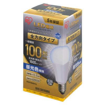 LDA14D-G/W-10T5