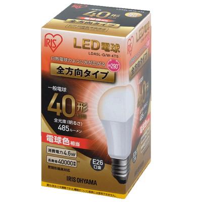LDA5L-G/W-4T5