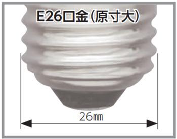 アイリスオーヤマ  LEDビームランプ
