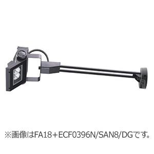 ECF0397N/SAN8/DG + FA18