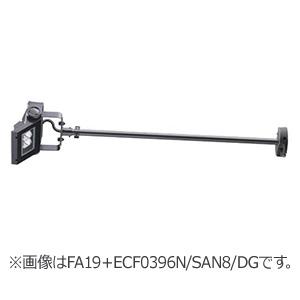 ECF0397N/SAN8/DG + FA19