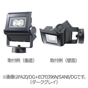 ECF0397N/SAN8/W + FA20/W