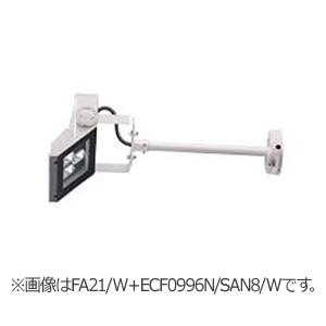 ECF0397N/SAN8/W + FA21/W