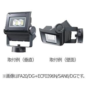 ECF0398N/SAN8/DG + FA20/DG