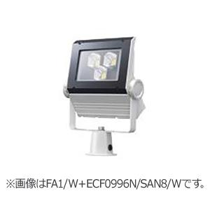 ECF0398N/SAN8/W + FA1/W