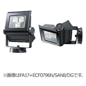 ECF0697N/SAN8/DG+FA17