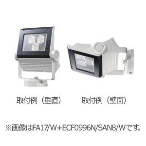 ECF0697N/SAN8/W+FA17/W