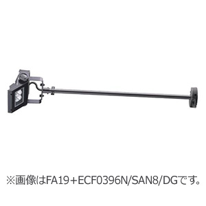 ECF0698N/SAN8/DG+FA19