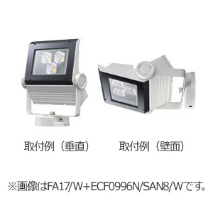 ECF0996N/SAN8/W+FA17/W