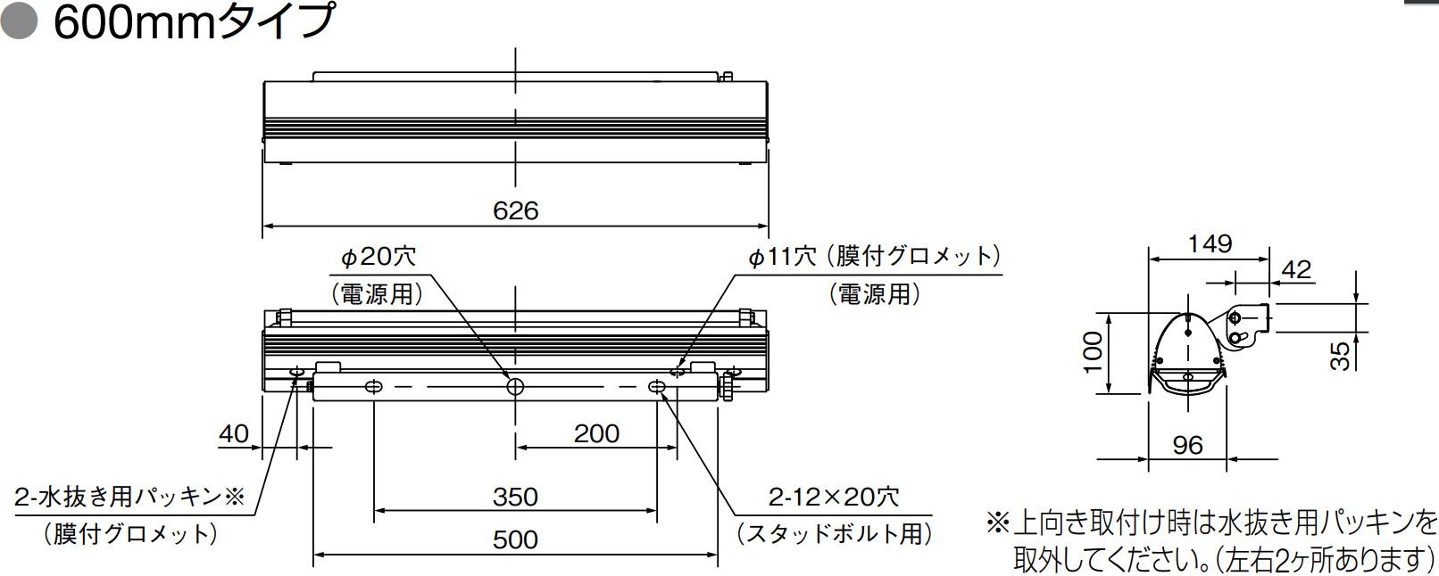 【岩崎電気】MULTILINE ブラケット形 集光形
