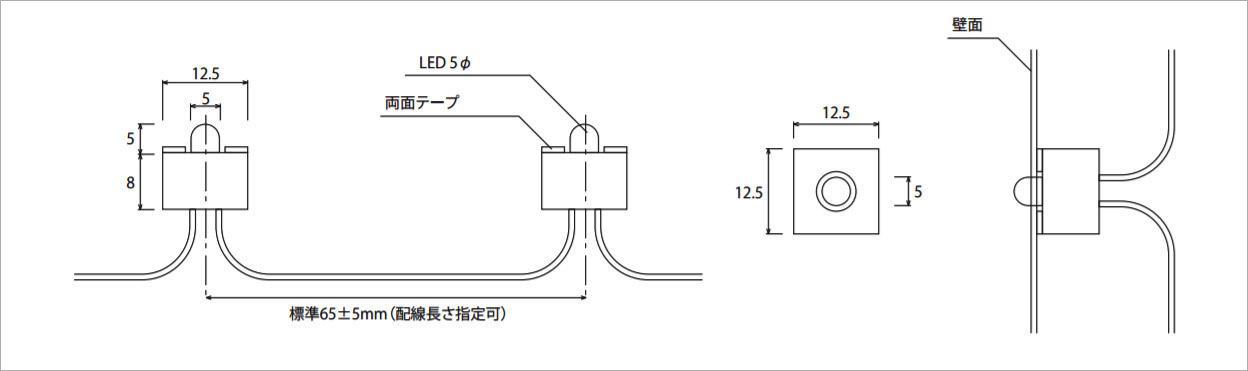 (LEDグロー) LED DOT 砲弾球シリーズ(キューブタイプ)