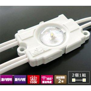 LG-100V 0.8L 6000K【30個セット】