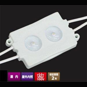LG-100V 2L-2.4W 6000K【30個セット】