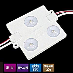 LG-24V 3L-3.8W 6000K【20個セット】