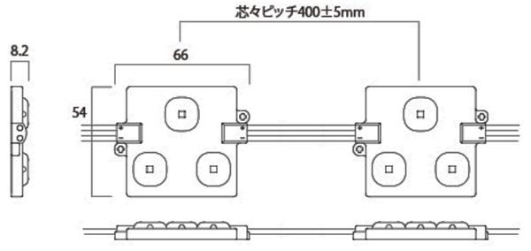 LEDGLOW LG-24V 3L-3.8W