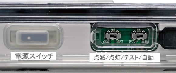 日恵製作所 ソーラー式LED照明灯 ニコソーラー・アトリウム600 WA60K形