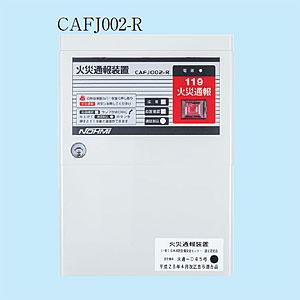 CAFJ002-R