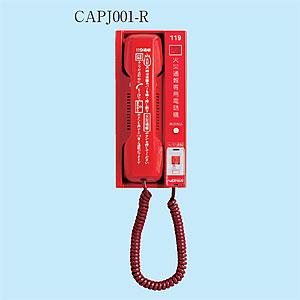 CAPJ001-R