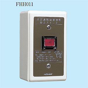FHH011