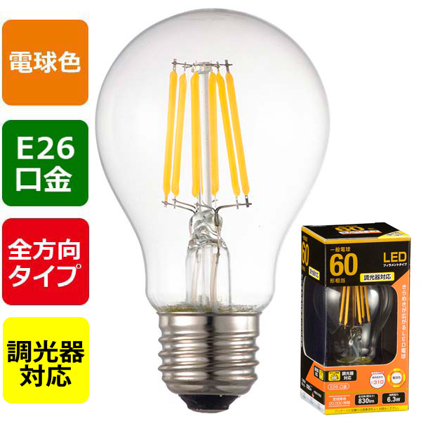 LEDフィラメントタイプ電球 一般電球形