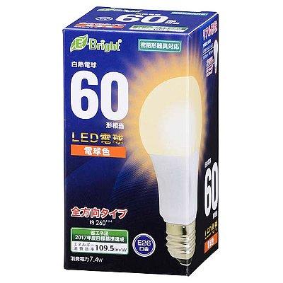 オーム電機 LDA7L-G AG22
