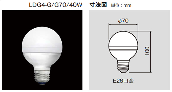 LED電球 東芝 ボール電球40W形相当