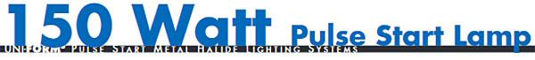 VENTURE LIGHTING メタルハライドランプ