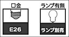YAZAWA ウッドセードシーリング5灯タイプ【ランプ別売】