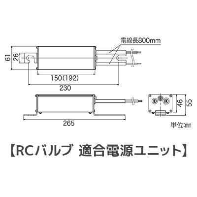 PSU-50-067065CC