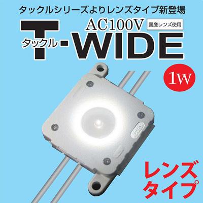T-WIDE 1W-6500K