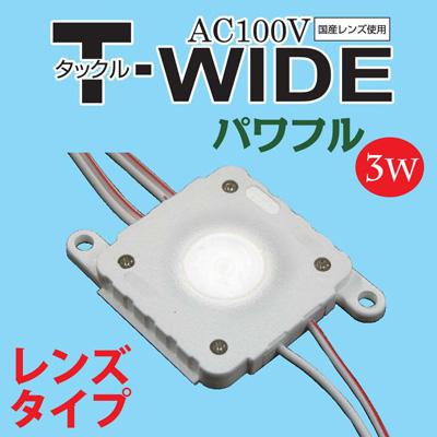 T-WIDE 3W-6500K