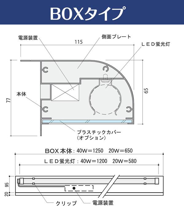 アイエスパートナー LEDカーテンライト メイサ(明差)BOXタイプ