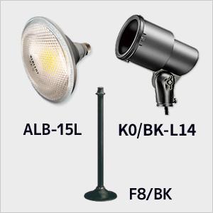 K0/W-L14 + F8/W + ALB-15L