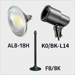 K0/W-L14 + F8/W + ALB-18H