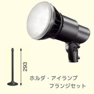 K0/BK-L14 + LDR14L-H/B830(旧:LDR16L-H/B830) + F8/BK