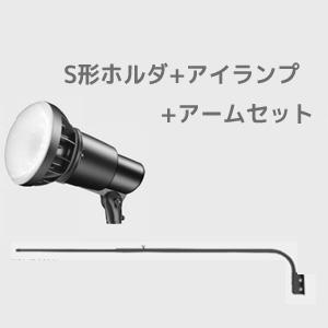 S0/BK-L14 + LDR33N-H/E39B750 + F14/BK