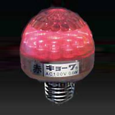 LEDサイン球2-E26-R