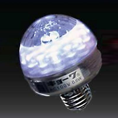 LEDサイン球2-E26-W