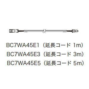 BC7WA45E5