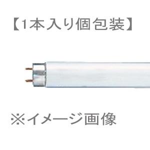 【Panasonic】直管蛍光灯<ハイライト>
