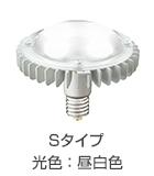 EDioc アイランプSP100W 電球色
