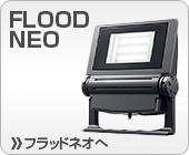 FLOOD NEO