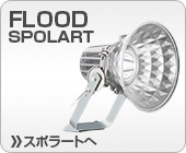FLOOD SPOLART