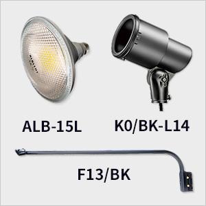 K0/BK-L14 + F13/BK + ALB-15L