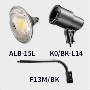 K0/W-L14 + F13M/W + ALB-15L