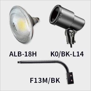 K0/BK-L14 + F13M/BK + ALB-18H